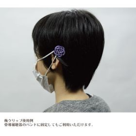 梅クリップ着用例。骨導補聴器のバンドにも固定いただけます。