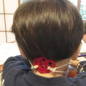 マスクベルト着用例。3歳児。
